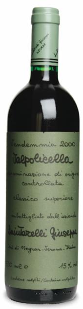 Valpolicella Classico Superiore 2005